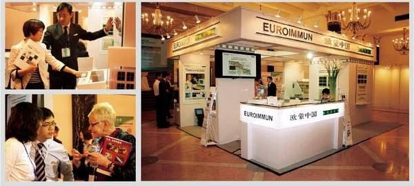 第11届国际自身免疫与自身抗体会议(iwaa)欧蒙公司展台现场图片